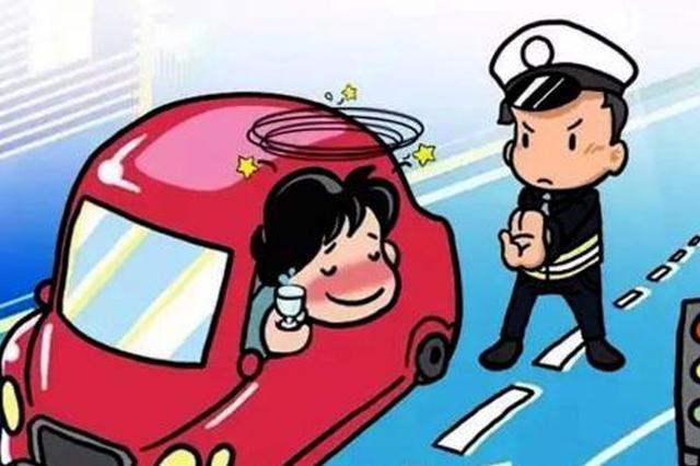 """晨检连查""""隔夜酒驾"""" 津城无知司机双双受罚"""