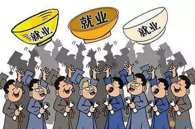 前三季度天津新增就业超37万人 比去年同期有增长