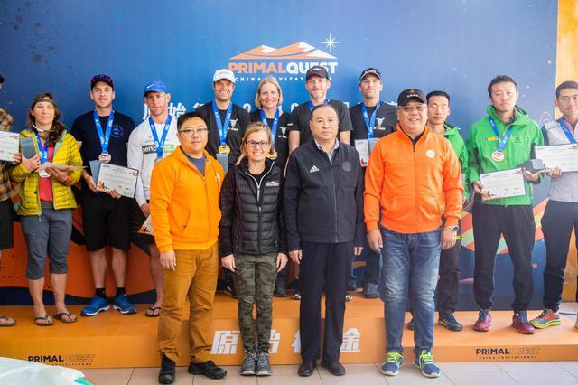 原始征途2019中国邀请赛在黄崖关长城景区落幕