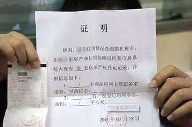 死亡证明、学校在读证明……人社部再取消42项证明材料