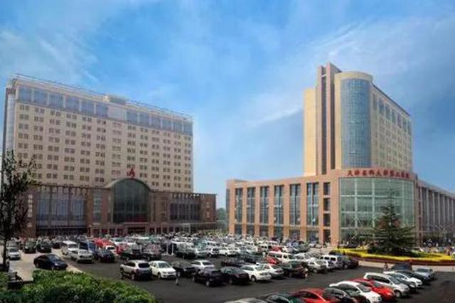 全国医院排名:天津这些医院、科室最好