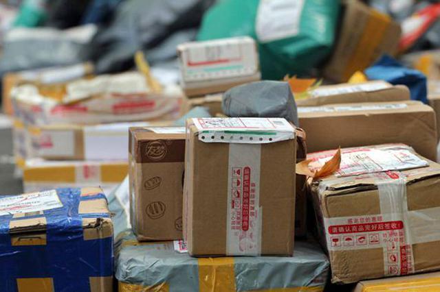 津城寄递企业公布投诉电话