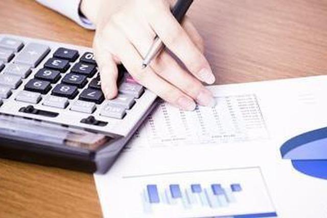 万元学费报税务师课程 一节课没上只能退4000元