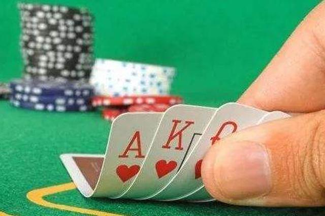 玩牌5个月输了17万多 原以为手气差实则被朋友骗了
