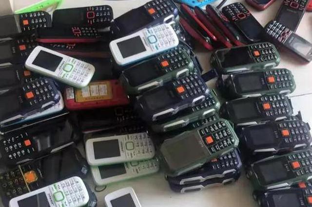 扰民!警方敲开门一看 有300部手机、2800余张手机卡