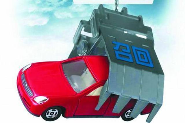 天津50多万辆车将紧急召回