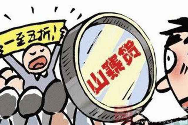 天津集中销毁假冒伪劣食品