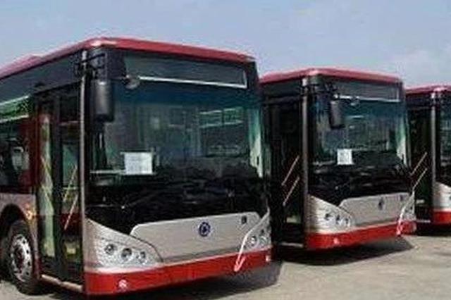 天津这些人免费乘公交有变