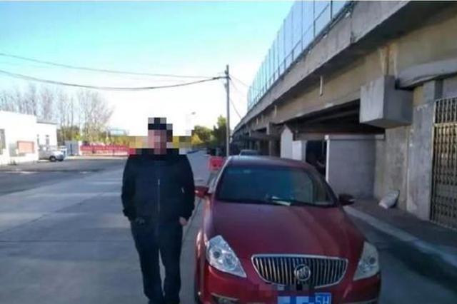 津蓟高速上把车停成这样 介似干嘛呢