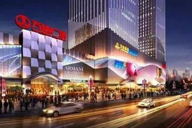 天津又一万达广场规划出炉 紧邻两条地铁