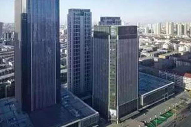 南开前三季度盘活空置楼宇11.3万平米
