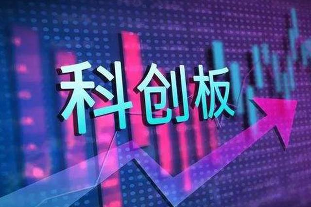 天津首批科创专板企业挂牌 5年内计划上市500家