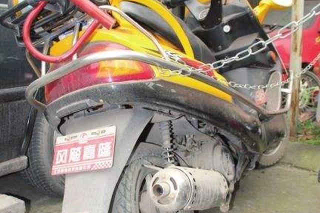 摩托撞人逃逸重伤一人 大数据助力10小时破案