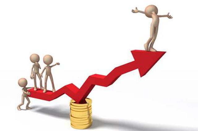 天津市国有企业经济运行质量和效益整体向好