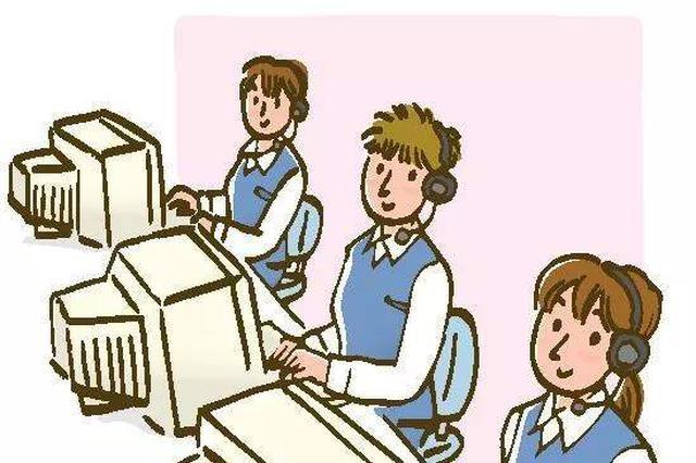 超9成员工愿尝试灵活用工岗 最青睐销售技术客服