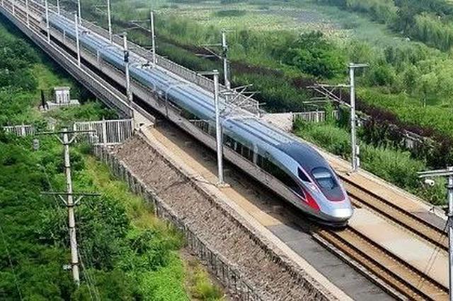 天津至大兴机场高铁建设又进一步