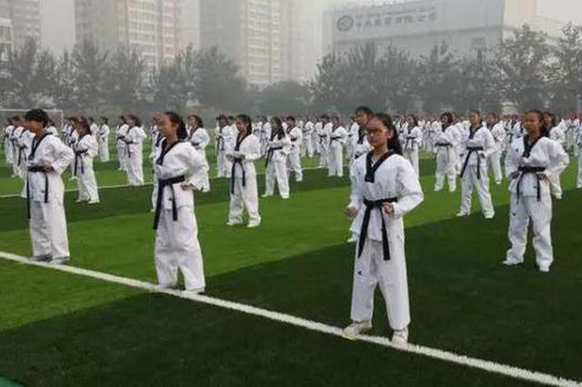 你娃学校擅长教啥运动?天津体育传统项目学校公示