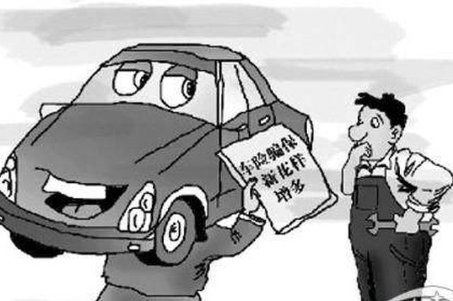 利用二手汽车人为制造事故 宝坻一出险骗保团伙落网