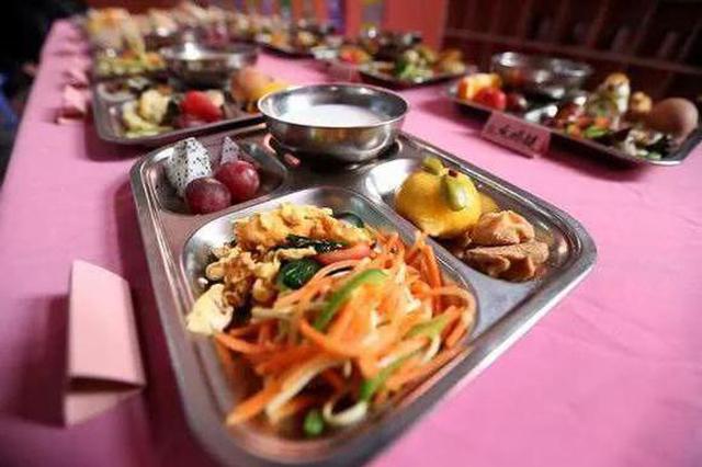 天津学生餐新标准 你家娃达标了吗(附食谱)