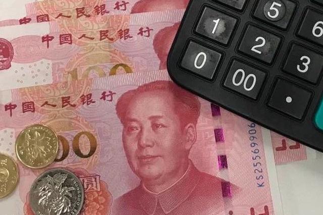 天津人年底可能还有这些钱会到账