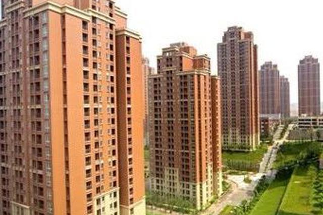 天津公租房开始新一轮认租 哪些人能申请