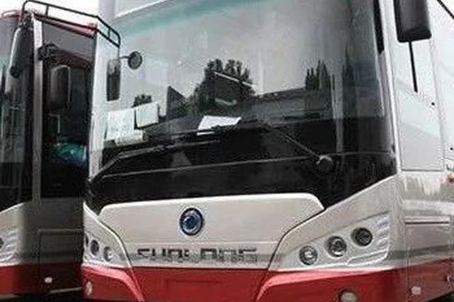天津一批公交线路调整公示