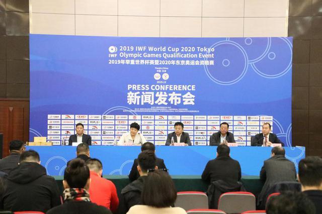 2019举重世界杯暨东京奥运会资格赛将在津举行