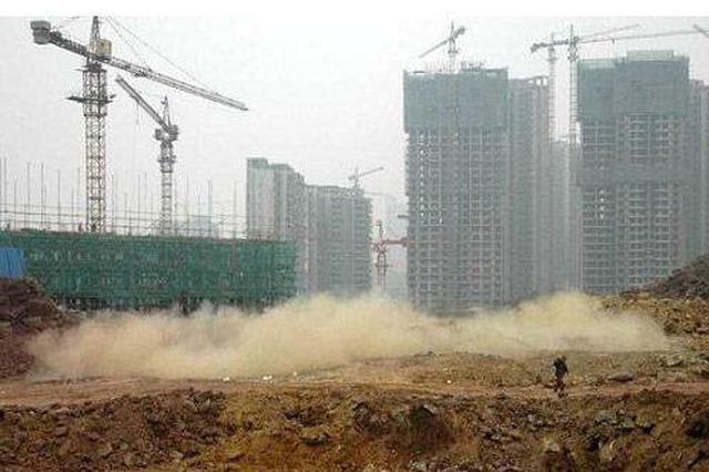 天津建设工地扬尘治理专项检查 7个项目被通报批评