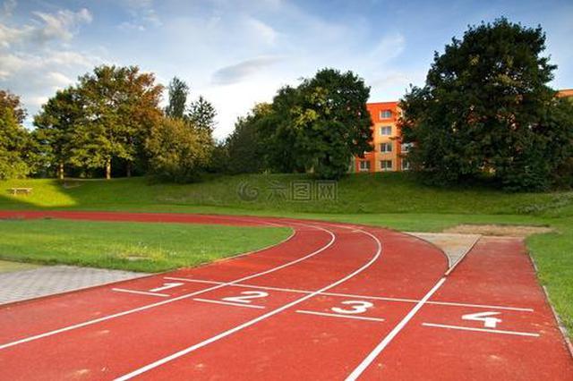 天津多所学校体育场馆免费向社会开放
