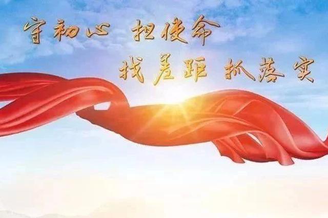 天津市纪委监委公布第三批专项整治漠视侵害群众利益问题工作