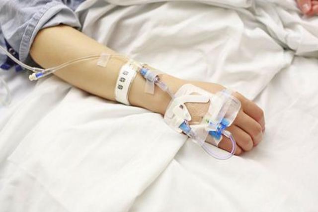 天津医疗服务项目价格公示!涉及输液、救护车使用
