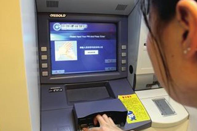 这两口子在静海一ATM机无卡存钱 结果钱没了