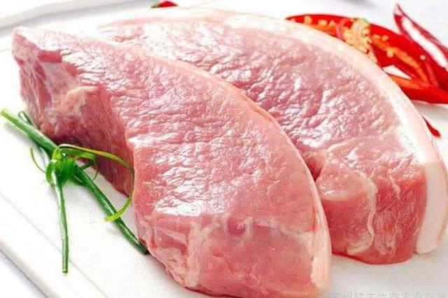 15天内零售价每公斤下跌4.54元 津城猪肉价格持续下降
