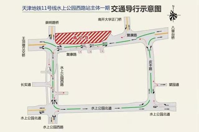 天津市区这30条公交改线!部分站点撤销
