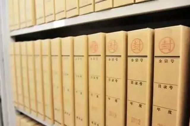 未成年人犯罪记录不归入档案 是从什么时候开始的?
