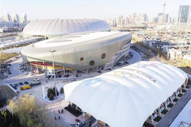 奥体中心滑冰馆展露新颜 将向大众开放(图)