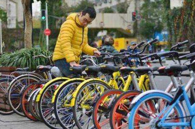 """这家共享单车悄悄涨价?""""1.5元时代""""你还会骑吗?"""