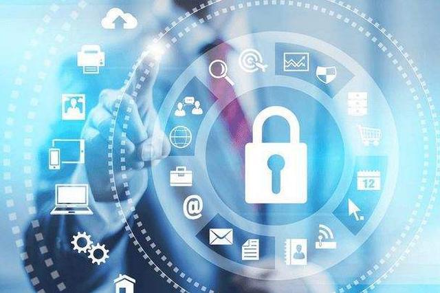天津在全国首次开展省级数据安全专项行动