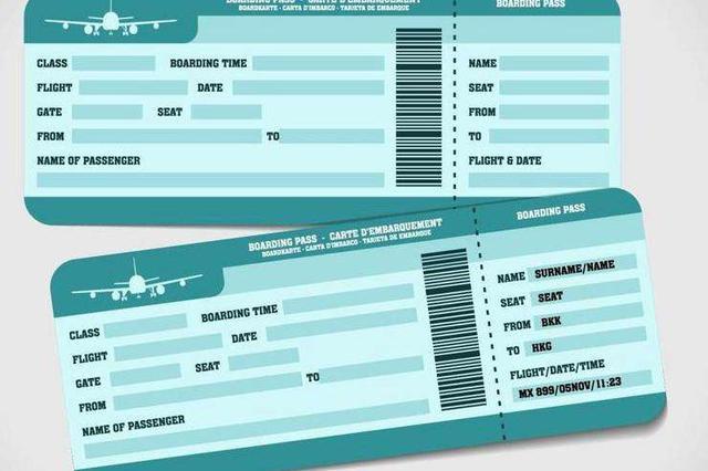 """网上买机票 当心被票务代理商""""套路"""""""