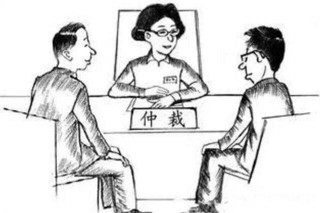 处理快省成本 天津打造首个商圈劳动争议调解室