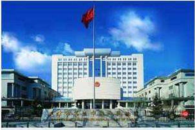 在家门口就能异地立案 天津二中院诉讼服务升级
