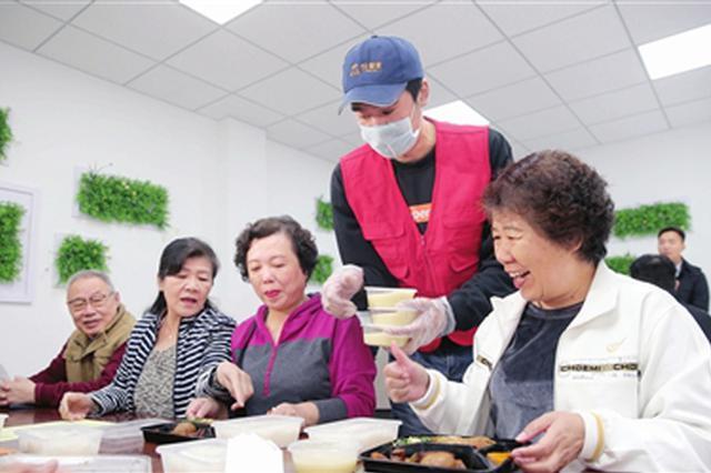 天津大力发展学前教育和养老建设 补齐民生短板