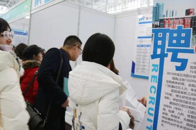 天津招揽医学人才 高级职称直接落户奖励15万元