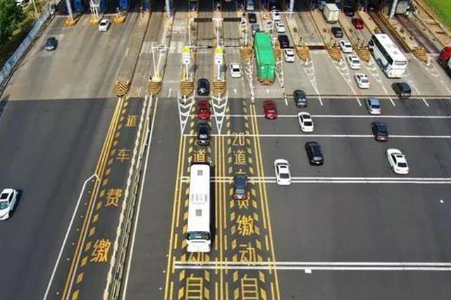 北京将取消高速费起步价!宁夏快三网站app—官方网址22270.COM收费规则听证方案披露