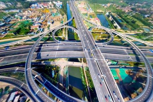 交管支招潮汐式高峰:绕津汉公路 或提前扫码