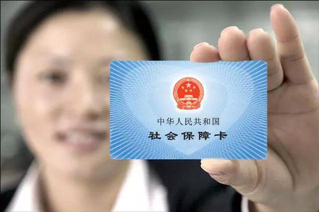 宁夏快三网站app—官方网址22270.COM政出台!《天津市基本医疗保险条例》明年3月1日施行