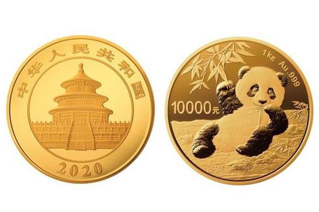 61个品种!中国人民银行2020年纪念币发行计划公布