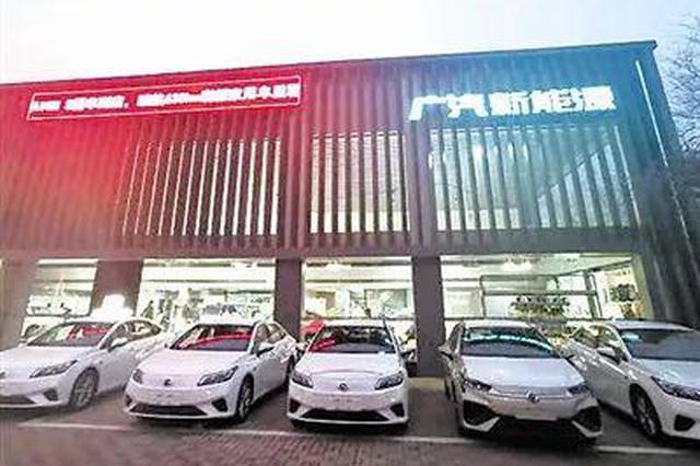 """在鹏峰新能源汽销公司买广汽新能源车一个多月就""""抛锚"""""""