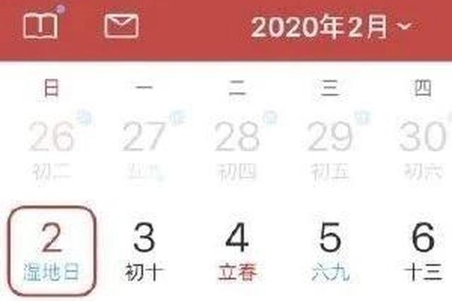 千年一遇的好日子 天津年轻人想在这天登记?