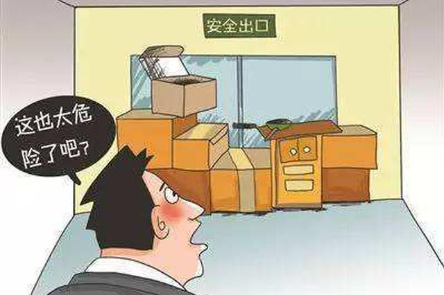 """河西区汇川商务酒店""""逃生通道""""成了""""杂物间"""""""